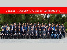 """Junior ICCEOCA-7 / Junior ARNCEOCA-3"" 在兰州大学成功举办"