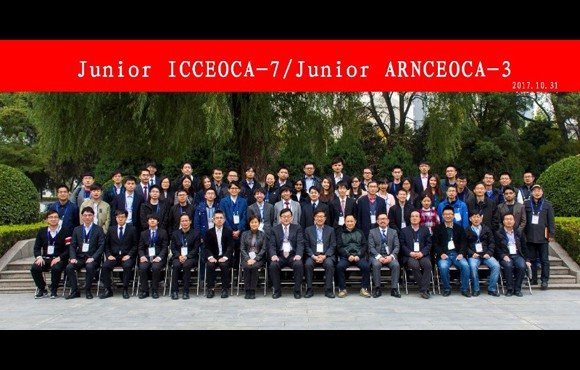 The 7th Junior International Conference on Cutting-Edge Organic Chemistry in Asia was held at Lanzhou University