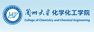 College of Chemistry and Chemical Engineering