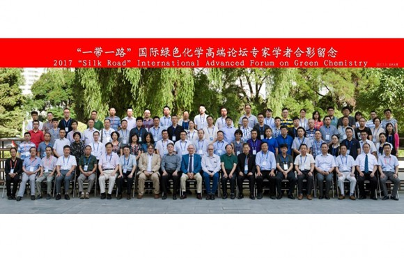 "The Belt and Road High-end Forum for International Green Chemistry"" was held in Lanzhou University"
